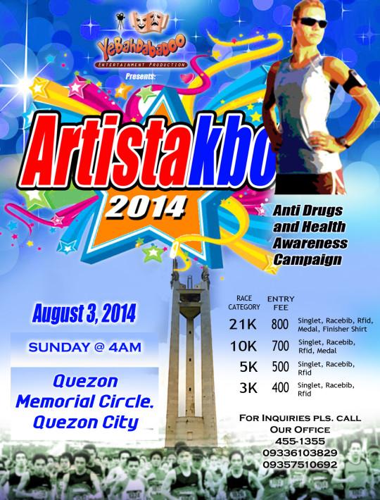 artistakbo-2014-poster
