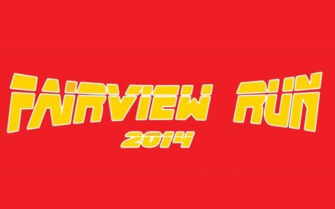 fairview-run-2014-cover