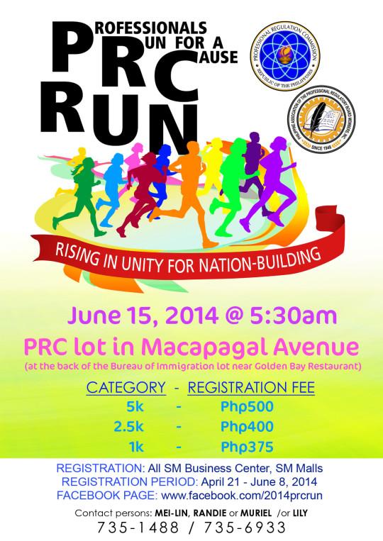 prc-fun-run-professionals-run-for-a-cause-2014-poster