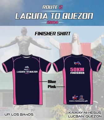 Laguna-to-Quezon-50K-Ultra-Marathon-2014-finisher-shirt