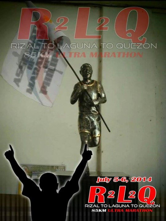 rizal-to-laguna-to-quezon-85K-ultramarathon-2014-trophy