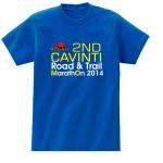 2nd-cavinti-adventure-road-and-trail-marathon-2014-finisher-shirt