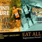 2nd-cavinti-adventure-road-and-trail-marathon-2014-poster