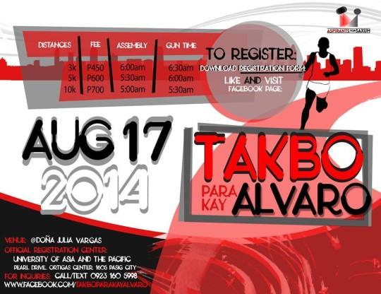 takbo-para-kay-alvaro-2014-poster