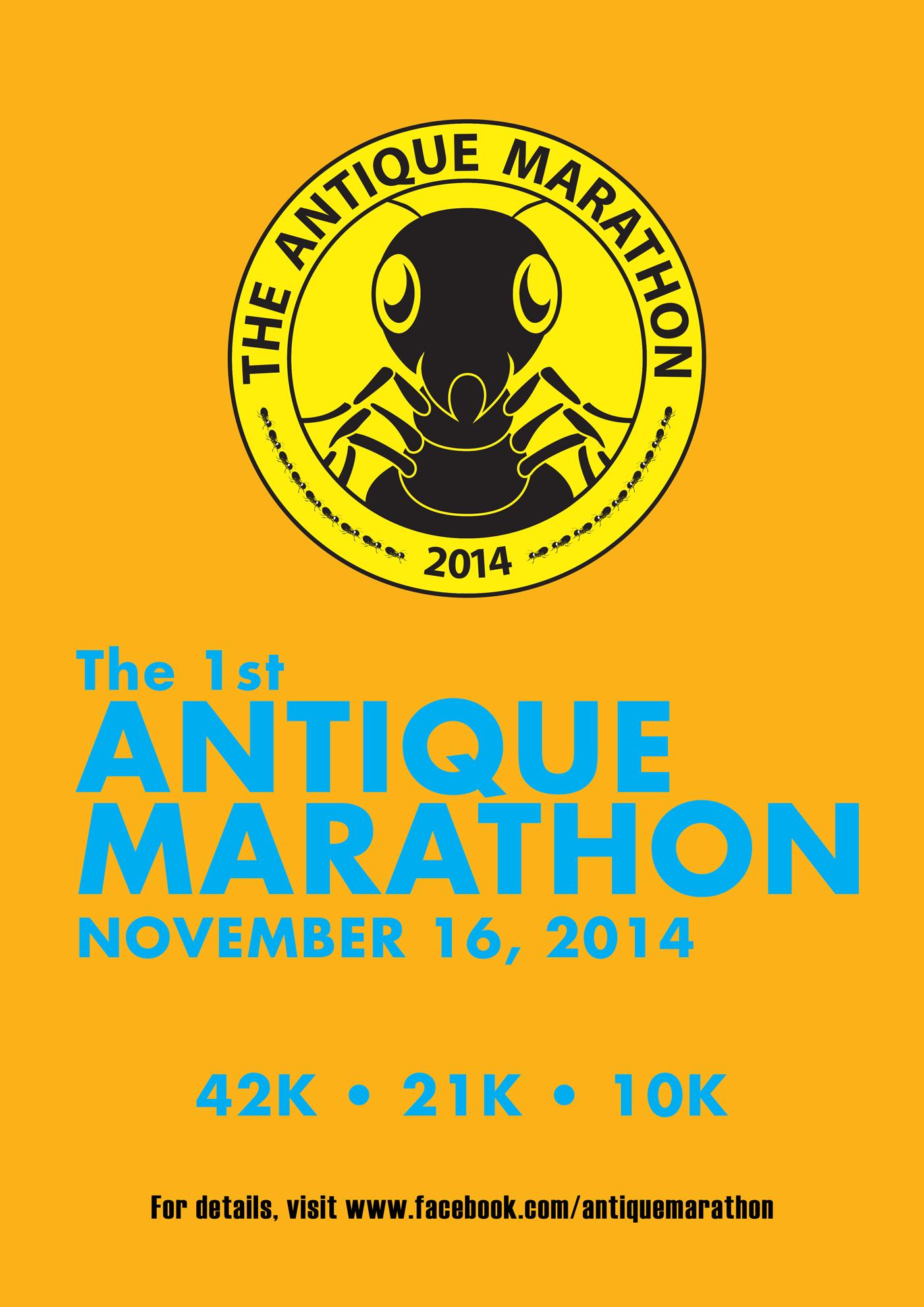 the-antique-marathon-2014-poster