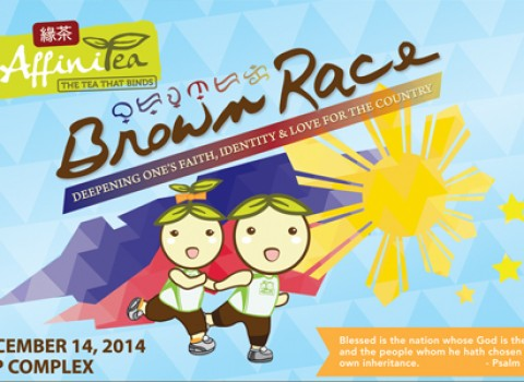 Affinitea Brown Race 2014 cover