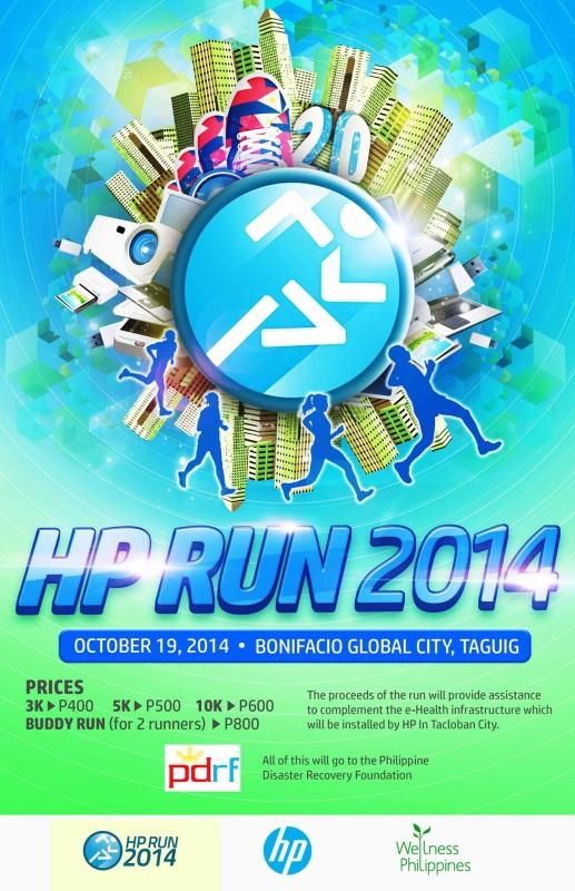 Hp-Run-2014-poster