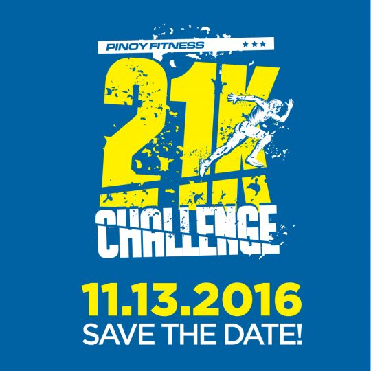 pf-sub2-2016-save-the-date