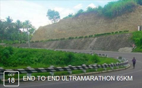 end-to-end-ultramarathon-2014-cover
