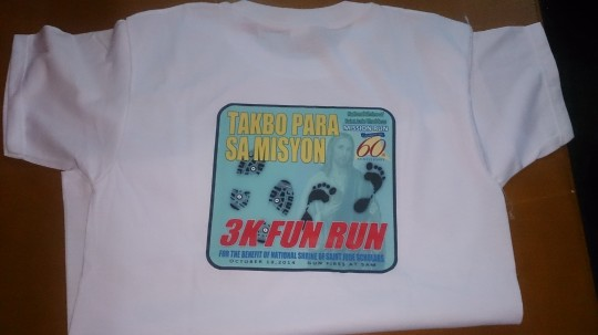 saint-jude-mission-run-takbo-para-sa-misyon-2014-tshirt-back2