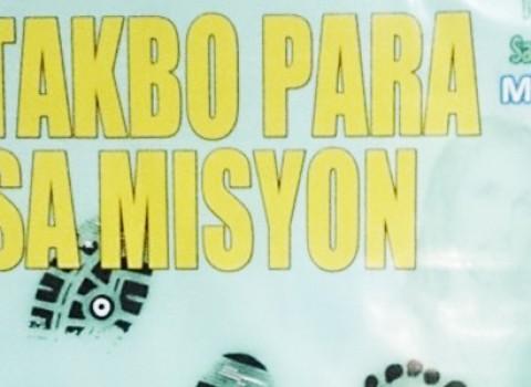 takbo-para-sa-misyon-2014-cover