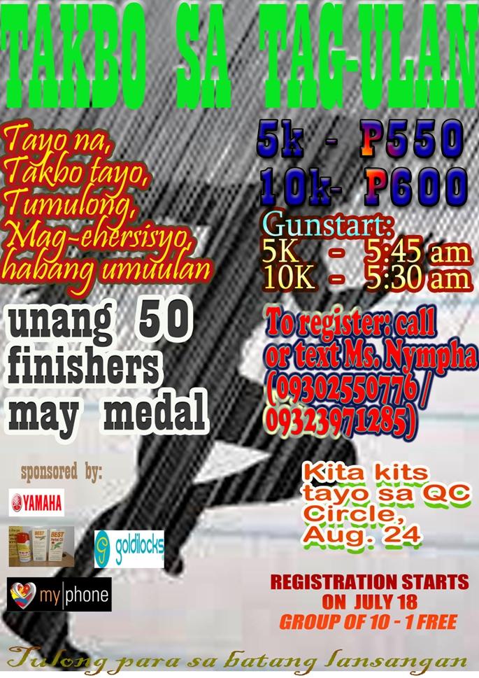 takbo-sa-tag-ulan-2014-poster