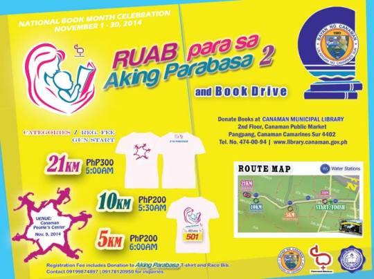 RUAB-Para-sa-Aking-Parabasa 2-Poster