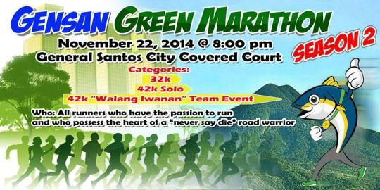 gensan-green-marathon-2014-poster