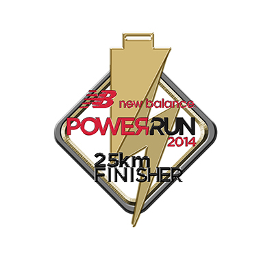 new-balance-power-run-2014-medal