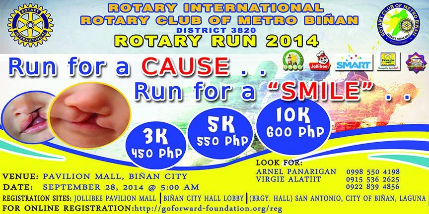 rotary-fun-run-2014-poster