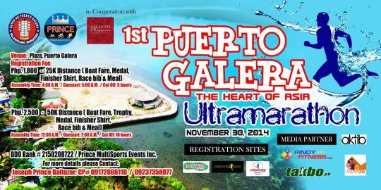 1st-Puerto-Galera-Ultramarathon-Poster
