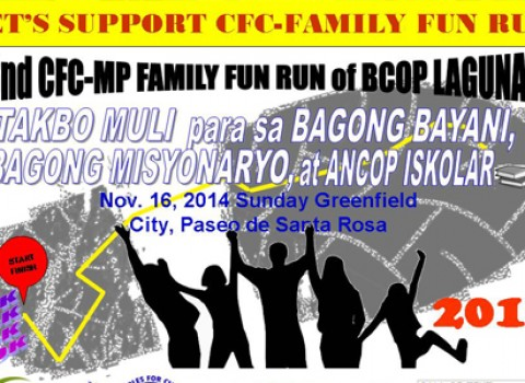 2nd-CFC-MP-Family-Fun-Run-Cover