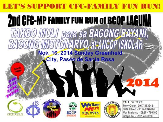 2nd-CFC-MP-Family-Fun-Run-Poster-2