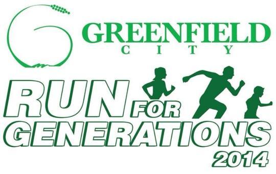 Greenfield-City-Run-Poster