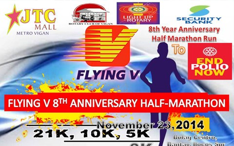 Flying-V-Half-Marathon-Cover