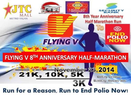 Flying-V-Half-Marathon-Poster