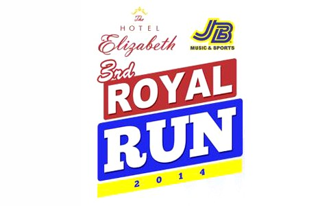 Hotel-Elizabeth-Cebu's-3rd-Royal-Run-Cover