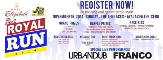 Hotel-Elizabeth-Cebu's-3rd-Royal-Run-Poster