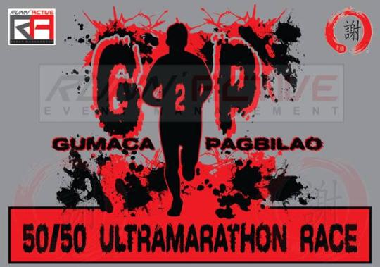 G2P-Ultramarathon-Poster