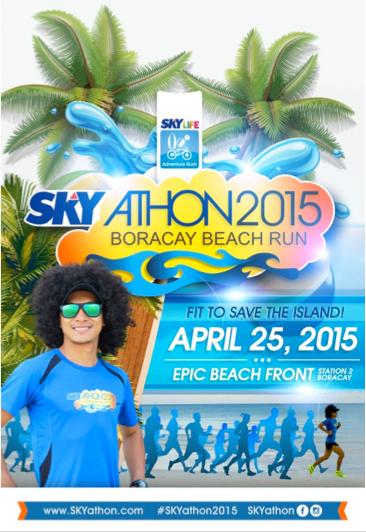 skyathon-2015-poster-v2