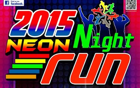 2015-Neon-Night-Run-Cover