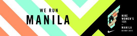 nike-run-manila-women-2015-poster