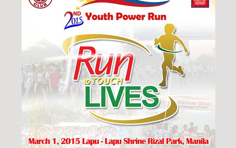 2nd-Youth-Power-Run-Cover
