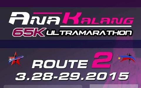 Ana_Kalang_65K_Ultramarathon_Cover