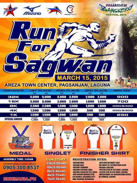 Run_For_Sagwan_Poster