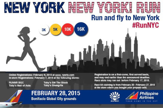 pal-new-york-run-2015-posterv2
