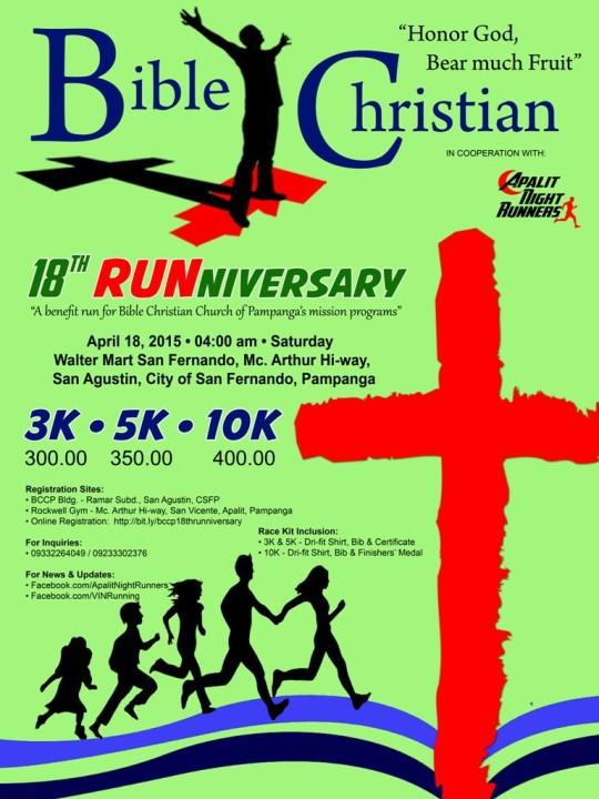 Bible_Christian_Run_Poster