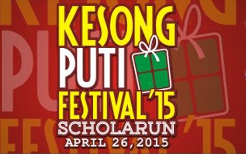 Kesong_Puti_Scholarun_2015_Cover
