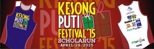 Kesong_Puti_Scholarun_2015_Poster