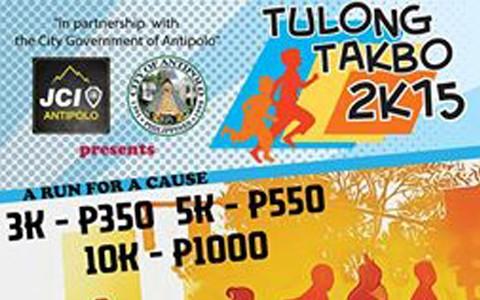 Tulong_Takbo_2015_Cover