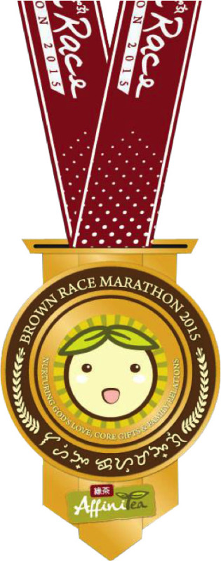 AffiniTea-Brown-Race-Marathon-Medal