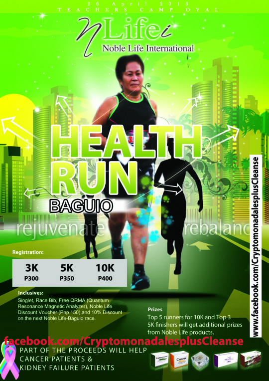 Health_Run_2015_Baguio_Poster