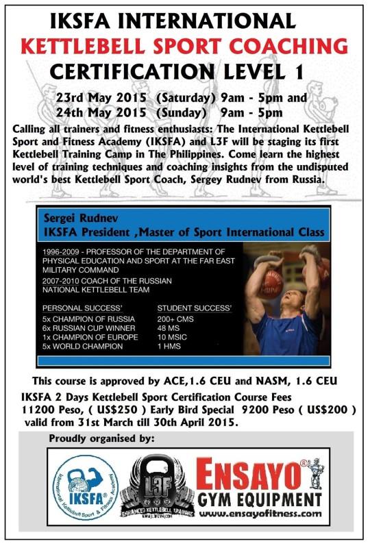 KSFA-Kettlebell-Certification-Level-1-Poster