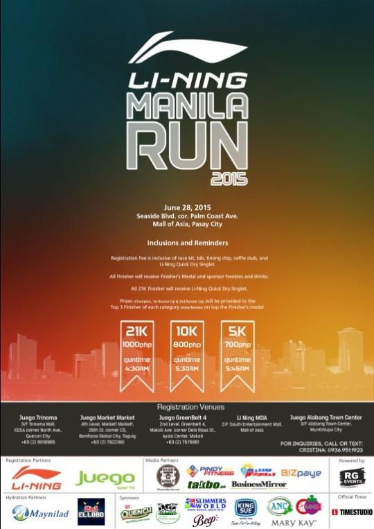 Li-Ning-Manila-Run-Poster