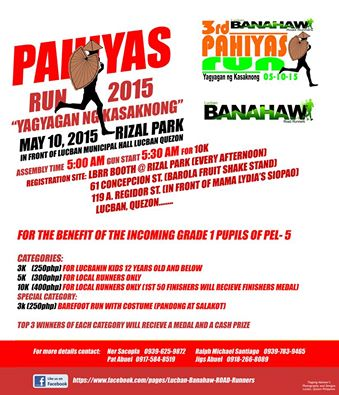 Pahiyas-Run-2015-Poster-2