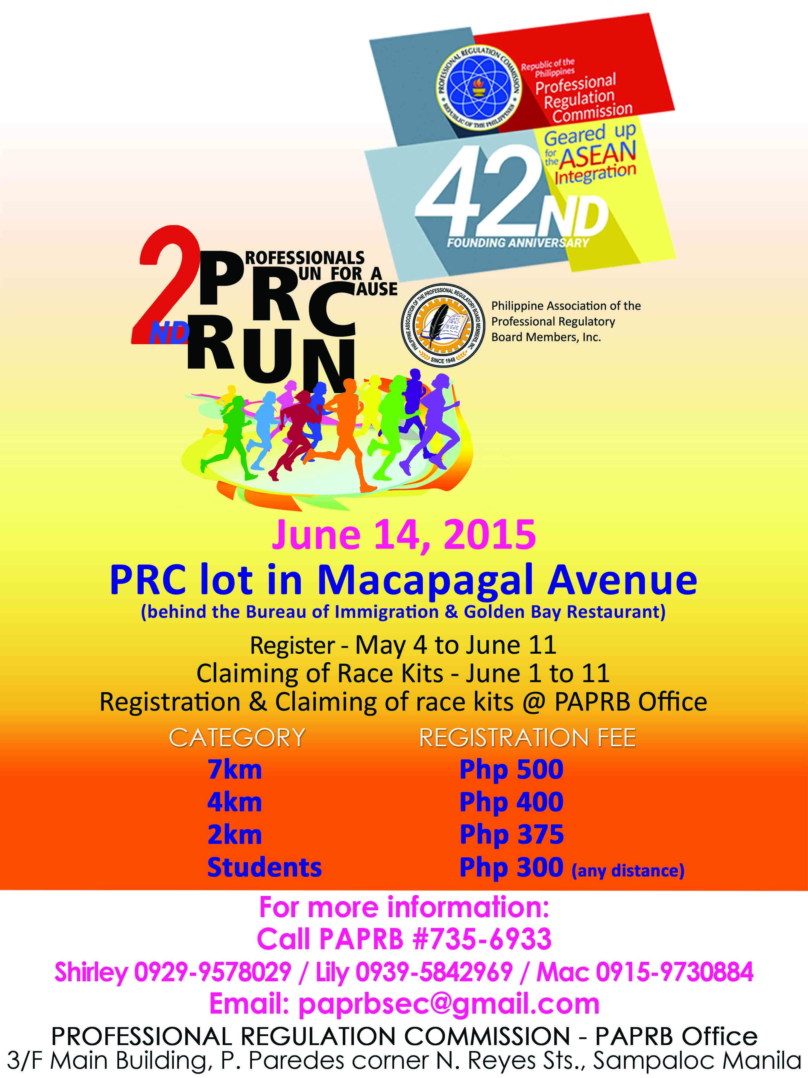 Prc Fun Run 2 2015 Macapagal Avenue Registration Singlet Map