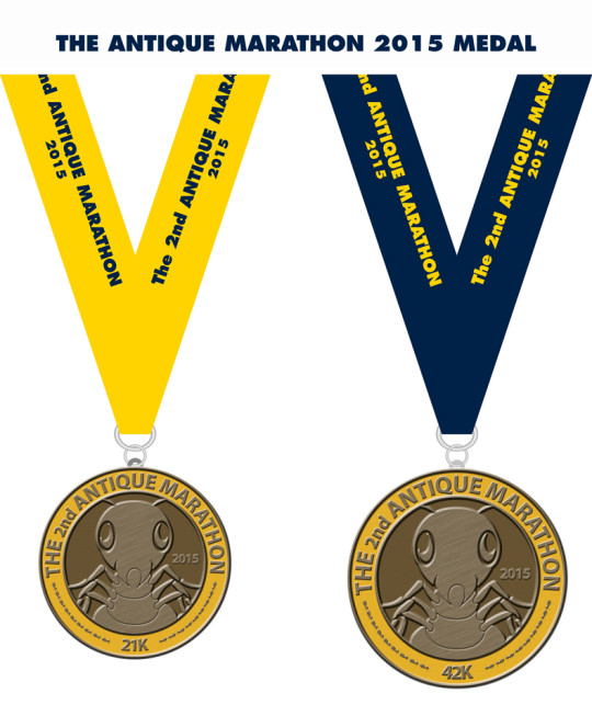 2nd-Antique-Marathon-Medal