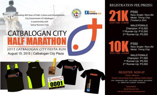 Catbalogan-City-Half-Marathon-2015-Poster