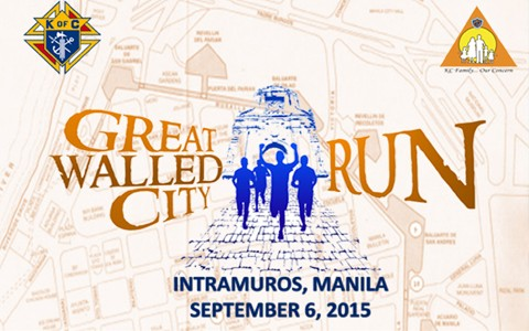 Great-Walled-City-Run-2015-Cover
