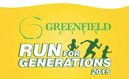 Greenfield-City-Run-2015-Poster2